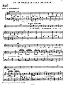 Двенадцать романсов, TH 106 Op.60: No.10 За окном в тени мелькает by Петр Чайковский