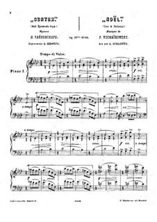 No.12 Декабрь (Святки): Версия для 2 фортепиано в 4 руки – партия I фортепиано by Петр Чайковский