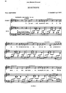 Десять романсов, Op.17: No.7 by Сергей Танеев