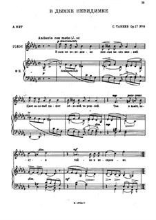 Десять романсов, Op.17: No.8 by Сергей Танеев