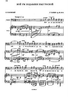 Четыре романса, Op.32: No.3 by Сергей Танеев