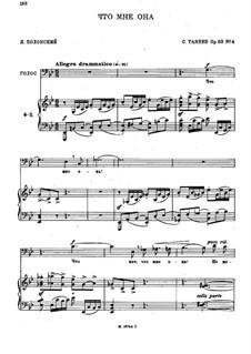 Пять романсов, Op.33: No.4 by Сергей Танеев