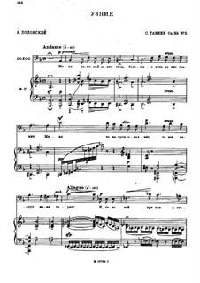 Пять романсов, Op.33: No.5 by Сергей Танеев