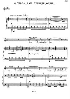 Шесть романсов, TH 109 Op.73: No.6 Снова, как прежде, один by Петр Чайковский