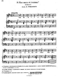 Песни и романсы (Том I), Nos.1-23: No.16 Как мила её головка by Александр Даргомыжский