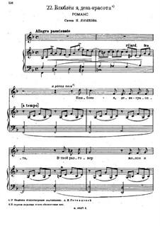 Песни и романсы (Том I), Nos.1-23: No.22 Влюблён я, дева-красота by Александр Даргомыжский