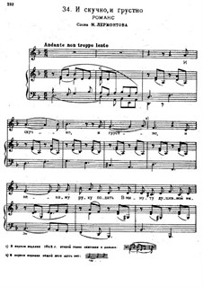 Песни и романсы (Том I), Nos.24-50: No.34 И скучно, и грустно by Александр Даргомыжский