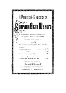 Боярыня Вера Шелога, Op.54: Увертюра, для фортепиано в 4 руки by Николай Римский-Корсаков