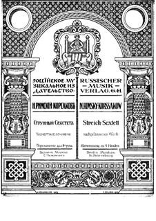 Секстет ля мажор: Для фортепиано в 4 руки by Николай Римский-Корсаков