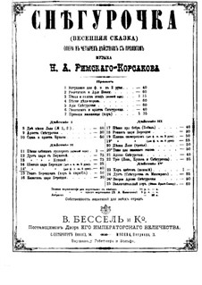 Снегурочка: Шествие царя Берендея, для фортепиано в четыре руки by Николай Римский-Корсаков