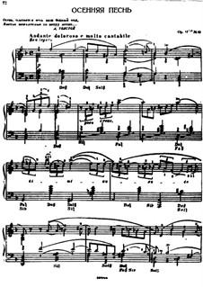 No.10 Октябрь (Осенняя песня): Для арфы by Петр Чайковский