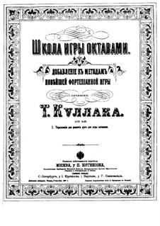 Школа игры октавами, Op.48: Книга I by Теодор Куллак
