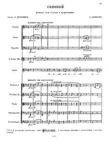 Соловей: Для голоса с оркестром by Александр Алябьев