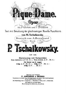 Вся опера: Клавир с вокальной партией (немецкий и русский тексты) by Петр Чайковский