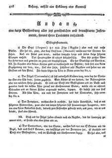 Фундаментальное руководство по композиции: Дополнение by Иоганн Георг Альбрехтсбергер