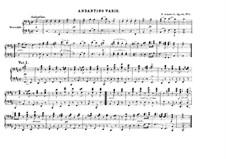 Дивертисмент на французские темы, D.823: No.2 Андантино с вариациями, Op.84 by Франц Шуберт