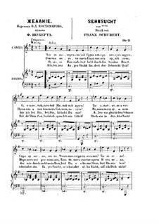 Sehnsucht (Longing), D.365 Op.9: Для голоса и фортепиано by Франц Шуберт