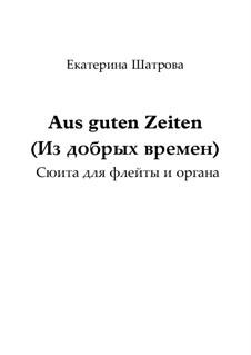 Из добрых времен. Сюита для флейты и органа: Партитура by Екатерина Шатрова