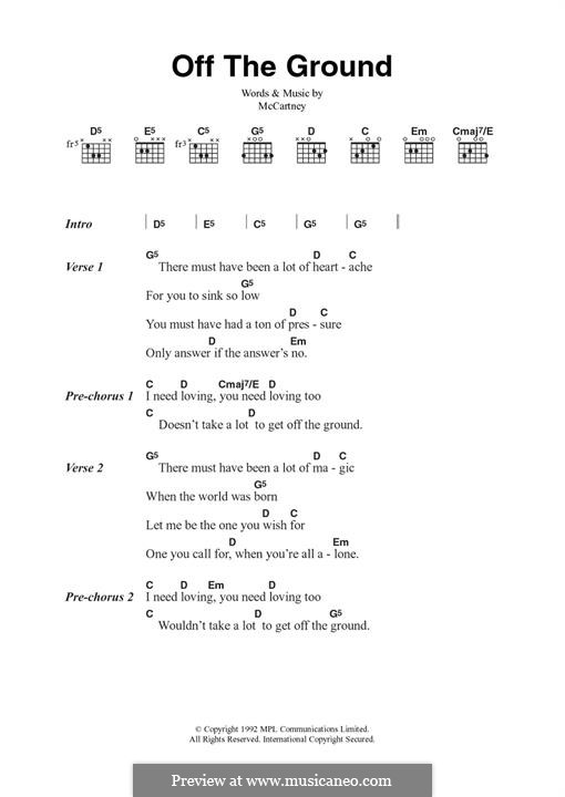Off the Ground: Для гитары by Paul McCartney