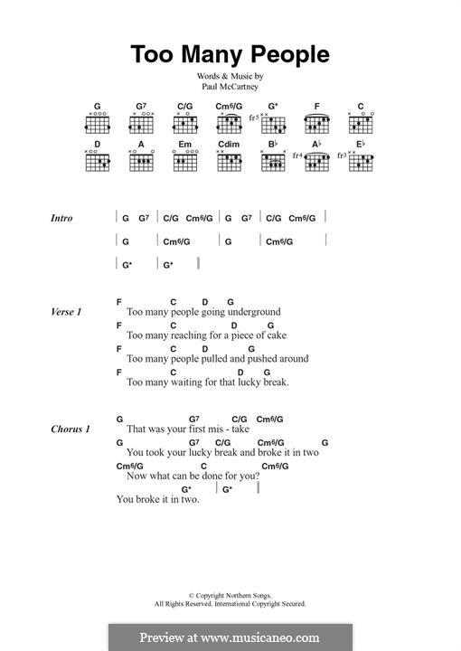 Too Many People: Для гитары by Paul McCartney