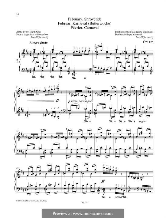 No.2 Февраль (Масленица): Для фортепиано by Петр Чайковский