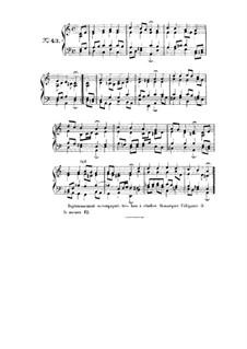 Choix de chorals: Choral No.43 by Иоганн Себастьян Бах