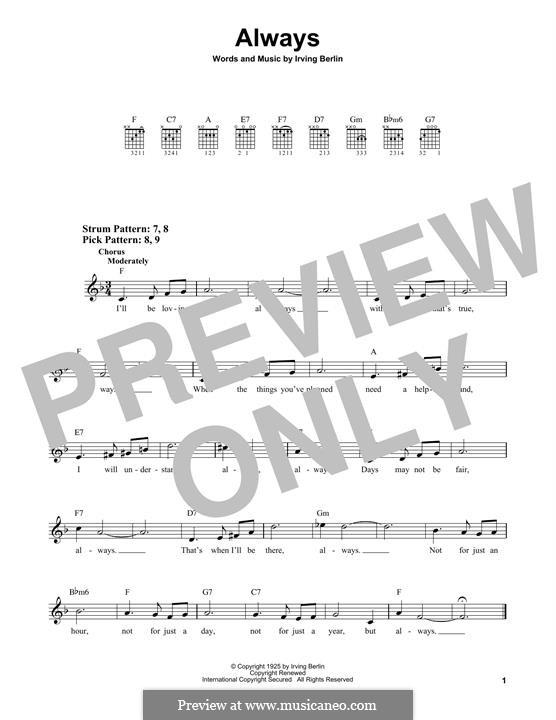 Always: Для гитары by Ирвинг Берлин
