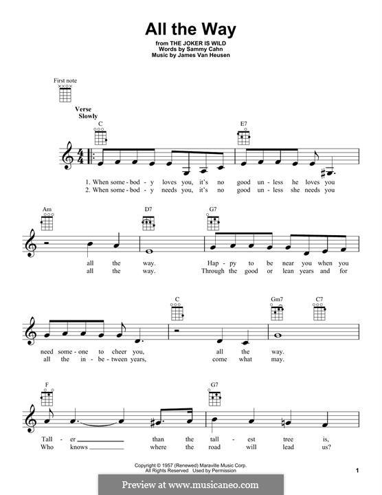 All the Way (Frank Sinatra): Для укулеле by Jimmy Van Heusen