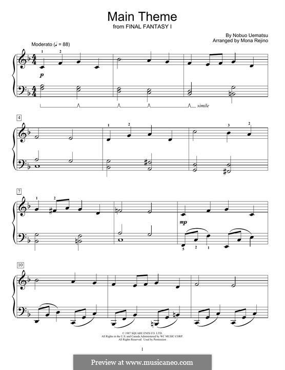 Main Theme (Final Fantasy I): Для фортепиано by Nobuo Uematsu