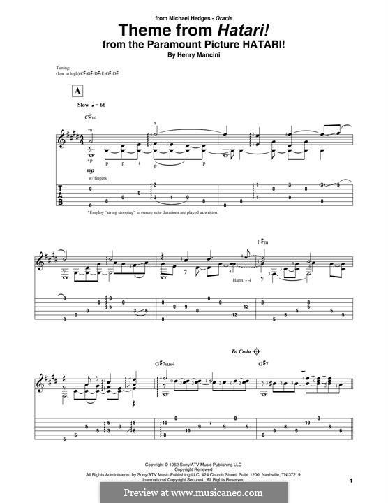 Theme from Hatari: Для гитары by Henry Mancini