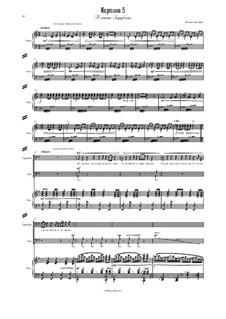 Крестьянская война (опера), Op.52: Часть V by Филипп Дегтярев