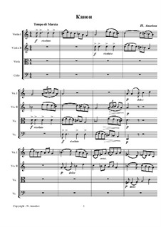 Канон и танец для струнного квартета (партитура): Канон и танец для струнного квартета (партитура) by Nazim Amedov