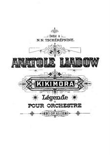 Кикимора, Op.63: Партитура by Анатолий Лядов