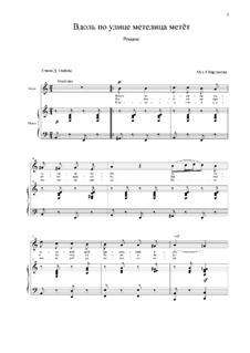 Вдоль по улице метелица метет: Для тенора и фортепиано by Александр Варламов