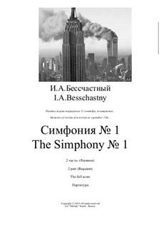 Симфония No.1, Op.90: Часть II. Реквием by btheband