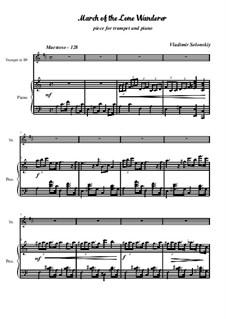 Марш одинокого странника: Для трубы и фортепиано by Владимир Солонский