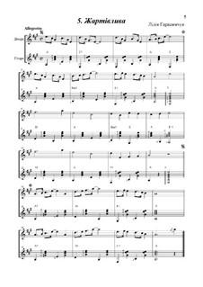 Шуточная: Дуэт домры и гитары by Лилия Герасимчук