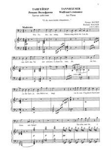 О ты, вечерняя звезда: Для голоса и фортепиано by Рихард Вагнер