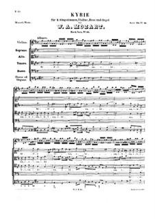 Кирие ре мажор, K.91: Кирие ре мажор by Вольфганг Амадей Моцарт