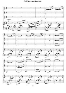 Грустный вальс для ансамбля скрипачей: Грустный вальс для ансамбля скрипачей by Александр Гоноболин