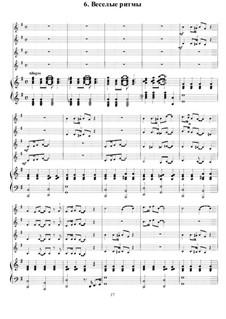 Веселые ритмы для ансамбля скрипачей: Веселые ритмы для ансамбля скрипачей by Александр Гоноболин