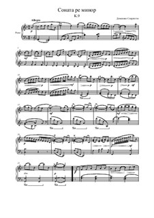 Соната No.413 ре минор, K.9 L.413 P.65: Для фортепиано by Доменико Скарлатти