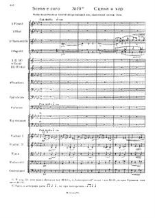 Фрагменты (Альтернативные варианты): Акт IV, No.19 by Михаил Глинка