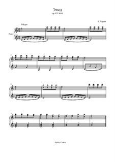 Маленький пианист, Op.823: Этюд No.34 by Карл Черни
