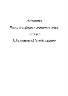 Пьеса, сочинённая в старинном стиле: Пьеса, сочинённая в старинном стиле by Игорь Ивентьев