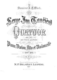 Фортепианный квартет ми мажор, Op.20: Партитура by Сергей Танеев