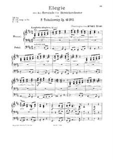 Серенада для струнного оркестра, TH 48 Op.48: Часть III (Элегия), для органа by Петр Чайковский