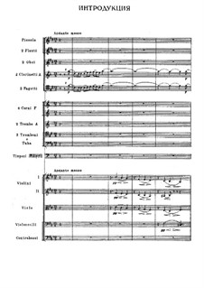 Вся опера: Интродукция by Петр Чайковский