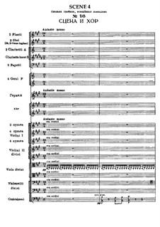 Вся опера: Действие II, сцена IV (No.16-17) by Петр Чайковский