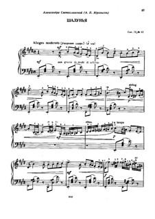 Восемнадцать пьес для фортепиано, TH 151 Op.72: No.12 Шалунья by Петр Чайковский
